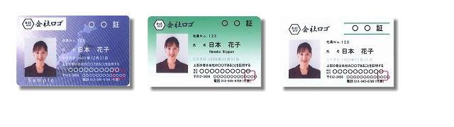 カードデザイン