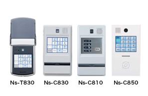 Ns-T830/Ns-C830/Ns-C810/Ns-C850