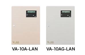 VA-10A-LAN/VA-10AG-LAN